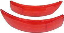 GIVI Réflecteurs latéraux Z223