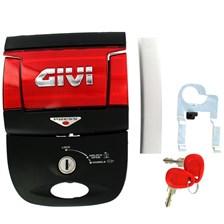 GIVI Slot Z682N