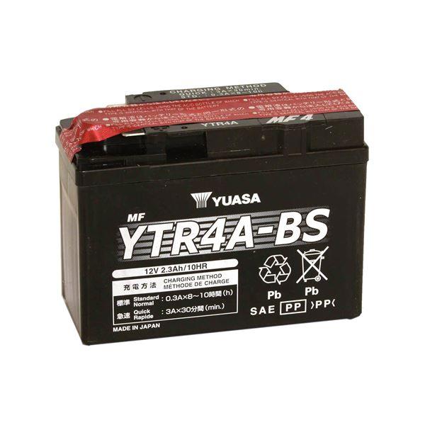 YUASA Onderhoudsvrije batterij YTR4A-BS