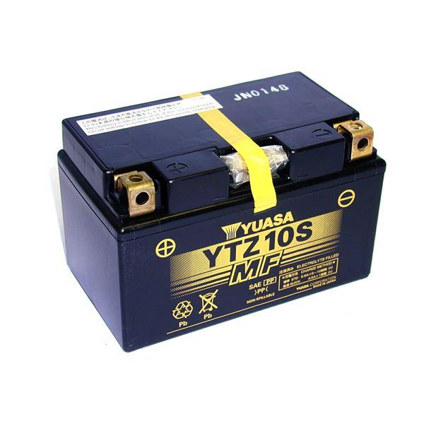 YUASA Batterie fermée sans entretien YTZ10S