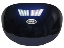 GIVI E55 E55 kleurcode B508 - C55B508