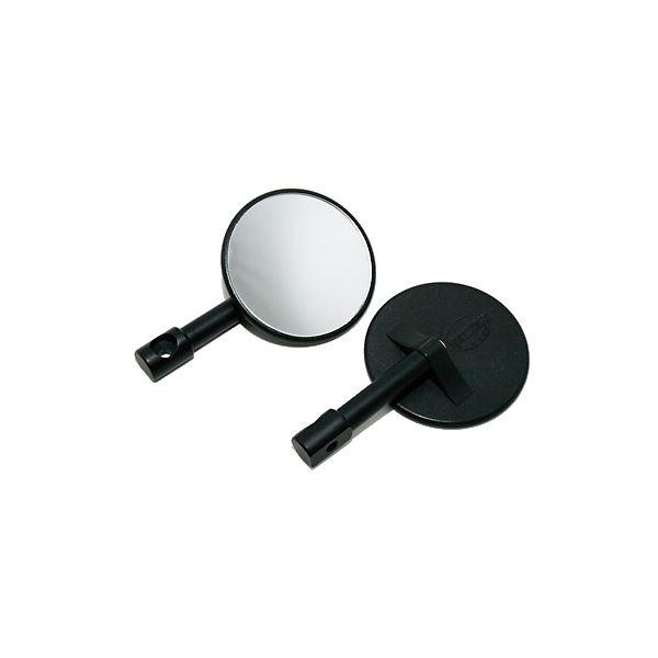 PAASCHBURG & WUNDERLICH Bar-end spiegels Ø 8 cm (per paar)