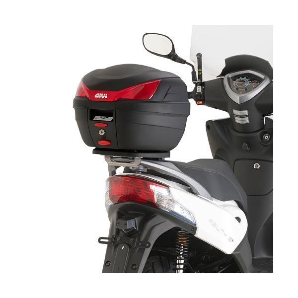 GIVI Topkofferhouder Monolock - SR SR6106