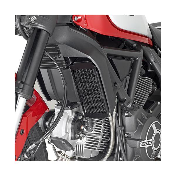 GIVI Protection de radiateur PR7407