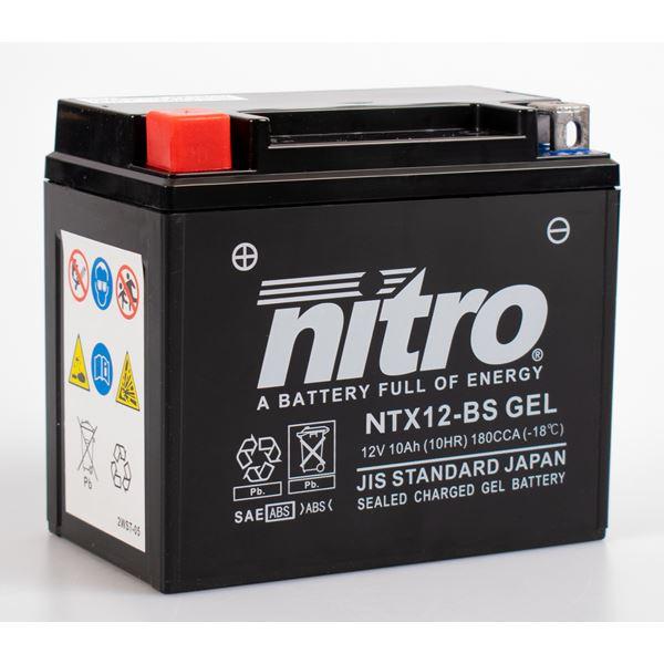 nitro batterie ferm e sans entretien ytx12 bs gel rad eu. Black Bedroom Furniture Sets. Home Design Ideas