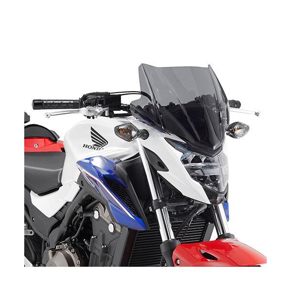 GIVI Bulle naked bike - A A1152