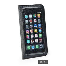 GIVI Housse de pluie pour smartphone L