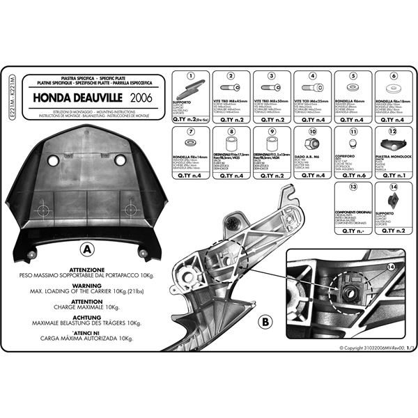 Montage instructies E221M -1